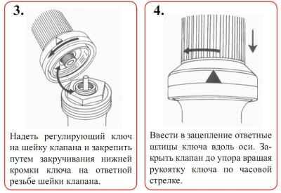 Предварительная гидравлическая настройка HERZ TS-90-V